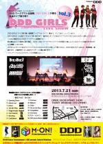 DDDGirls_Flyer6