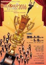 baila-musical-2016