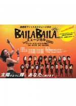 bailamusical_Flyer_B5チラシ.ai