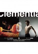 clementia_hall