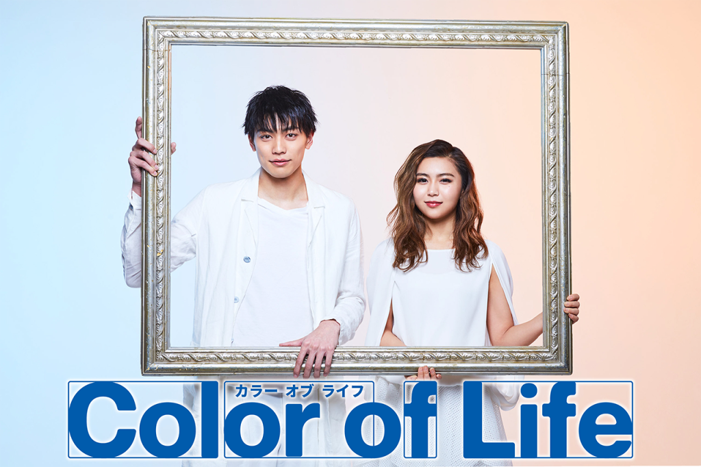 color_of_life
