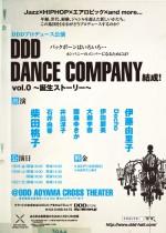 ddc_flyer