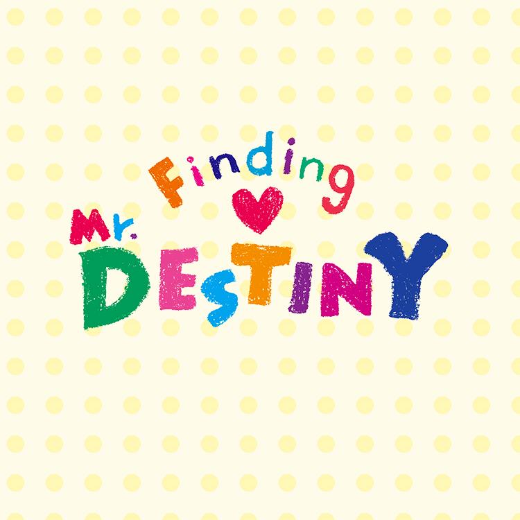 finding-destiny