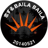 koi_baila