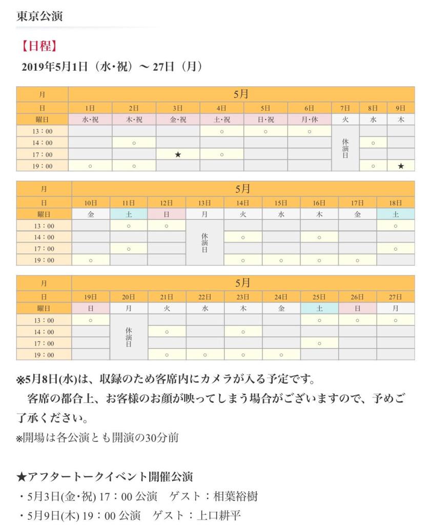schedule_coloroflife