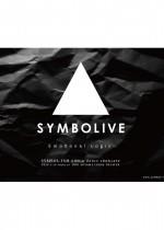 symbolive_omote