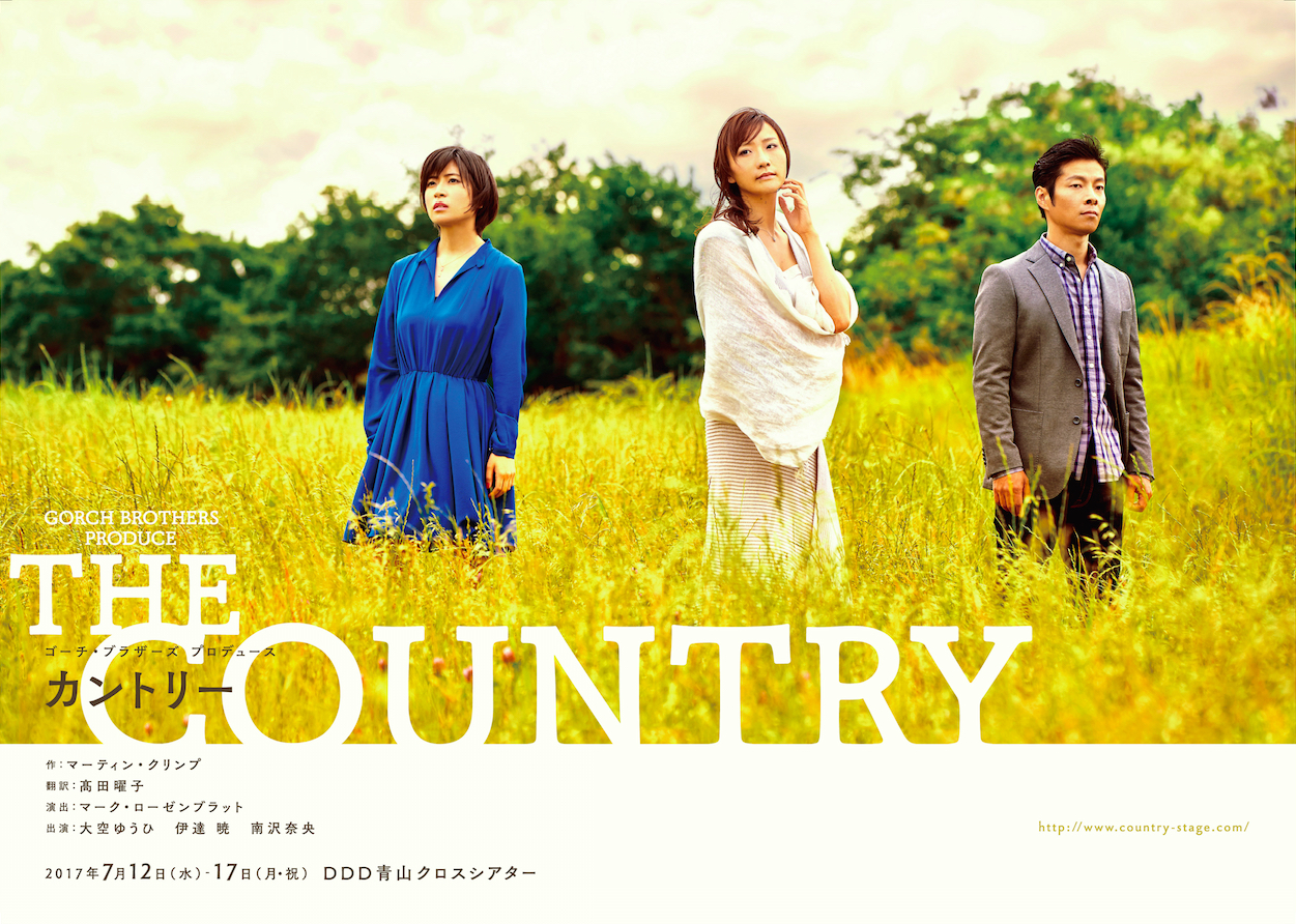 the_country