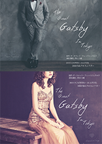 thumb_great-gatsby-tokyo